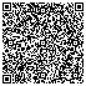 QR-код с контактной информацией организации Емшан, ТРЦ
