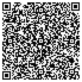 QR-код с контактной информацией организации Есей-Холдинг, ТОО