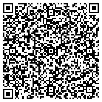QR-код с контактной информацией организации Лигаполис, ТОО