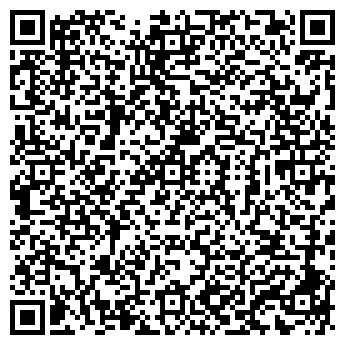 QR-код с контактной информацией организации Aktau city (Актау сити), ТОО