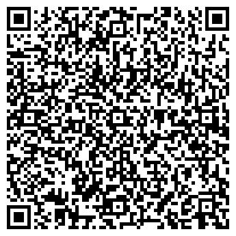 QR-код с контактной информацией организации Алматыпрофсервис, ТОО