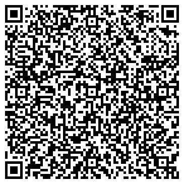 QR-код с контактной информацией организации Стройсистема (бизнес-центр), ТОО