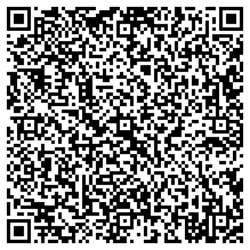 QR-код с контактной информацией организации An Bat Retail (Ан Бат Ритейл), ТОО