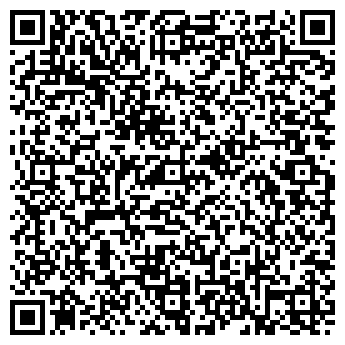 QR-код с контактной информацией организации Сделка Плюс, ТОО