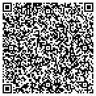 QR-код с контактной информацией организации Оспанбекова С А, ИП