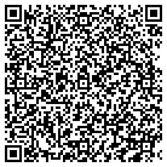 QR-код с контактной информацией организации Антарес Нс, ТОО