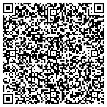 QR-код с контактной информацией организации Квартиры для найма, ЧП