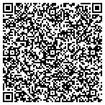 QR-код с контактной информацией организации Бизнес парк на Райымбека, ТОО