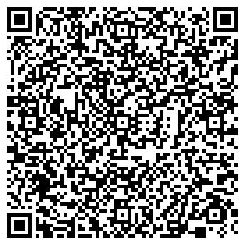 QR-код с контактной информацией организации Цебрук Г. С., ИП