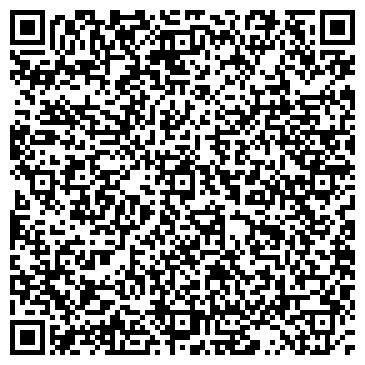 QR-код с контактной информацией организации Элит, ТОО