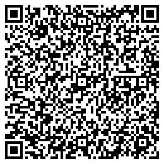 QR-код с контактной информацией организации Променад, ТОО