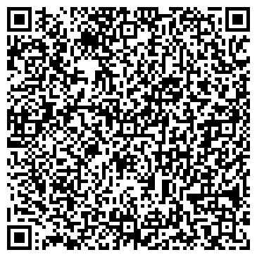 QR-код с контактной информацией организации Писарик А. А., ИП