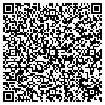QR-код с контактной информацией организации Целинсельмаш Астана,ТОО