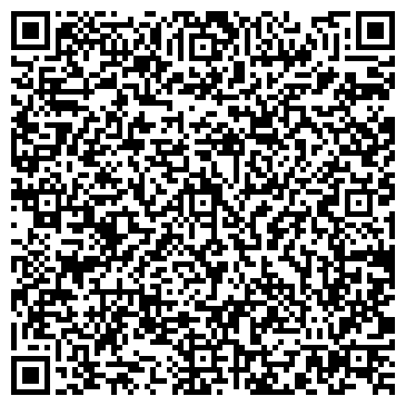 QR-код с контактной информацией организации Посуточная аренда, ИП