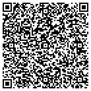 QR-код с контактной информацией организации Финанс-Апекс, ТОО