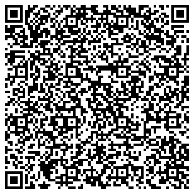 QR-код с контактной информацией организации ИП Омаралиев