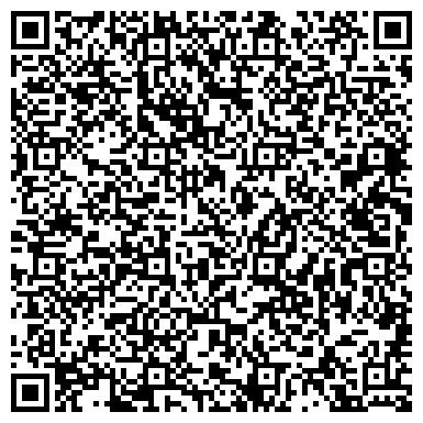 QR-код с контактной информацией организации Нуралем-Алматы Лтд., бизнес-центр, ТОО