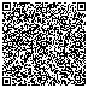 QR-код с контактной информацией организации Commercial RE (Комерциал РЕ), ТОО