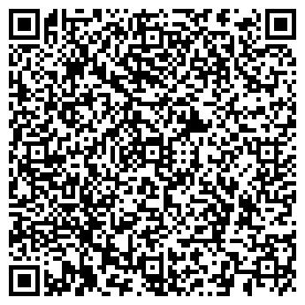 QR-код с контактной информацией организации Сарыарка алуан, ТОО