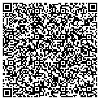 QR-код с контактной информацией организации IDEAL SYSTEM (Идеал Систем) бизнес-центр, ТОО
