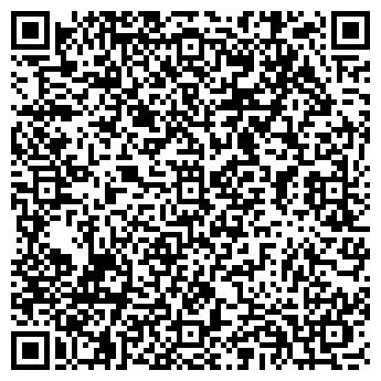 QR-код с контактной информацией организации Жундибаева А.Н, ИП