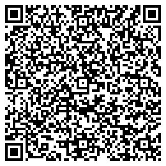 QR-код с контактной информацией организации Астана, ТОО