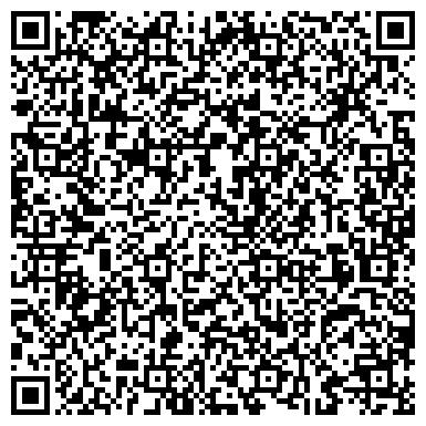 QR-код с контактной информацией организации Премьер Атырау Бизнес центр, ТОО