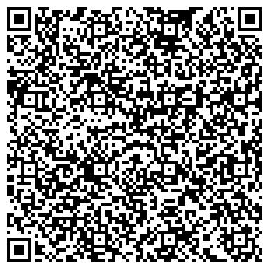 QR-код с контактной информацией организации Шыгыс-Таны, ТПК ТОО