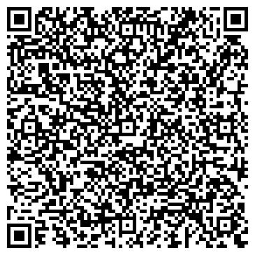 QR-код с контактной информацией организации Комфорт дома, ООО