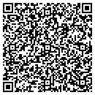 QR-код с контактной информацией организации Субъект предпринимательской деятельности Климавент