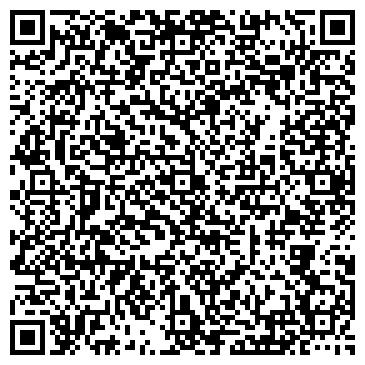 """QR-код с контактной информацией организации Интернет-магазин """"Стройка Века"""""""