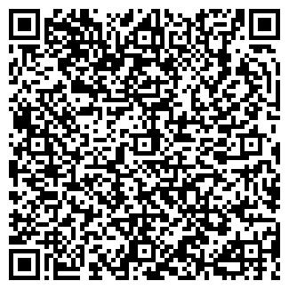 QR-код с контактной информацией организации Субъект предпринимательской деятельности Маклер плюс