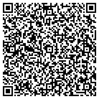 QR-код с контактной информацией организации el-pro