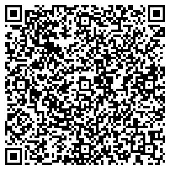 """QR-код с контактной информацией организации ООО """"СК""""Артель"""""""