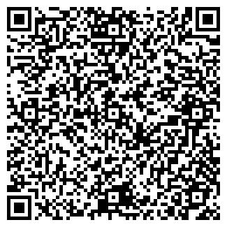 QR-код с контактной информацией организации ФОП Лавров