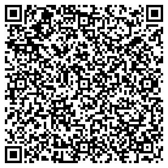"""QR-код с контактной информацией организации """"Прыг-Скок"""""""