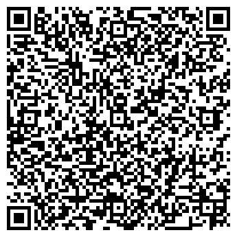 """QR-код с контактной информацией организации ООО """"РЕКУЛЬТИВАЦИЯ"""""""