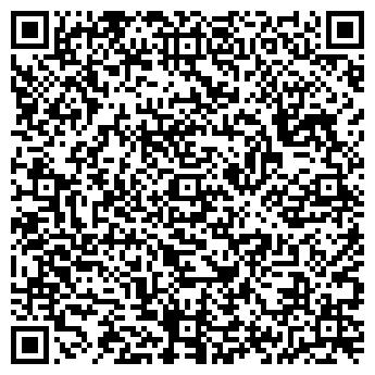 """QR-код с контактной информацией организации """"Монолит строй"""""""