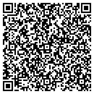 """QR-код с контактной информацией организации AH """"NRG"""""""