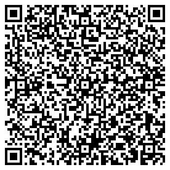 QR-код с контактной информацией организации Интернет-магазин «UABILD»