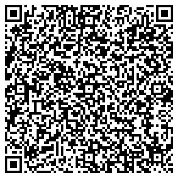 """QR-код с контактной информацией организации интернет магазин """"CATCHMASTER"""""""