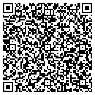 QR-код с контактной информацией организации Magenta