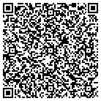 QR-код с контактной информацией организации Чернигов градъ
