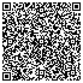 """QR-код с контактной информацией организации АН """"РИЭЛТ"""""""