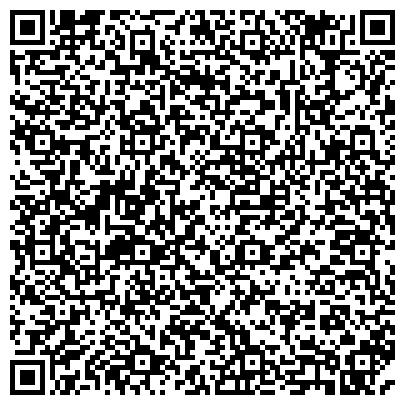 """QR-код с контактной информацией организации Учебно-консалтинговый центр """"Профессиональный выбор"""""""