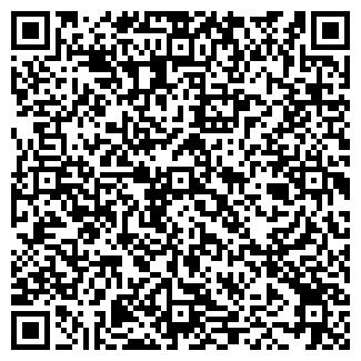 QR-код с контактной информацией организации RETEKO