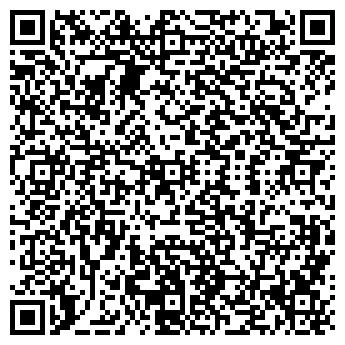 QR-код с контактной информацией организации АН*Согласие*