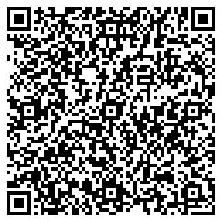 """QR-код с контактной информацией организации """"Диалог"""""""