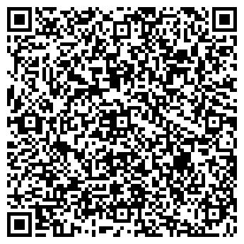 QR-код с контактной информацией организации ИП Бугаева Е. В