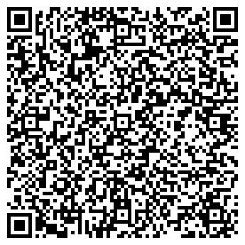 """QR-код с контактной информацией организации ПП """"Холодок"""""""